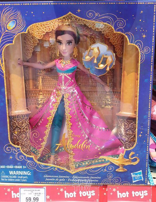 from Aladdin the movie Disney Aladdin doll