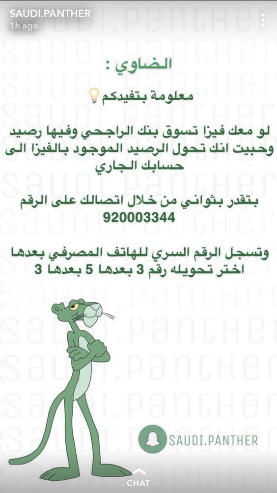 Pin By Shedal On Informations معلومات Learning Websites Social App Learning
