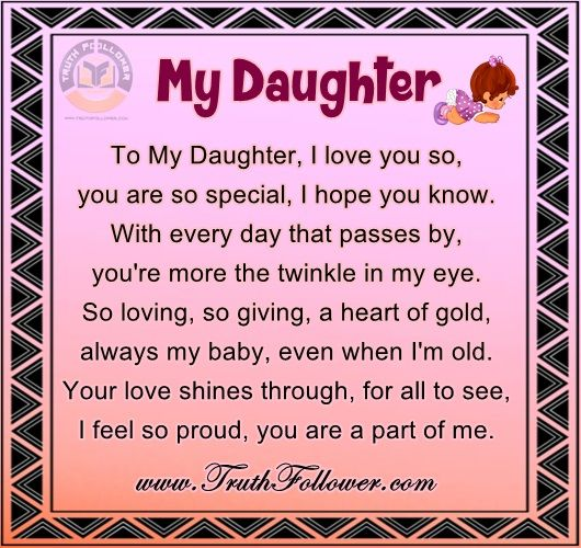My Loving Daughter