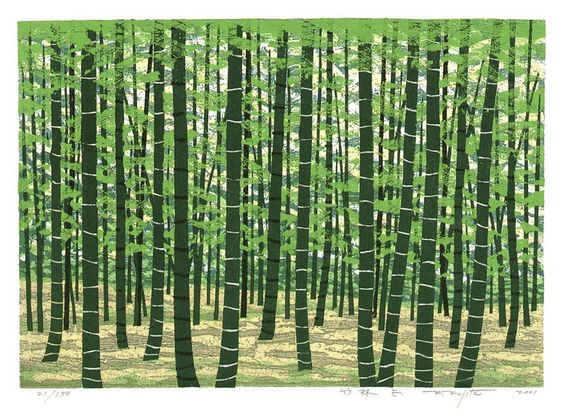 Fumio Fujuita | Fumio Fujita. Bamboo Forest.