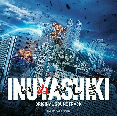 Pin By Ev Diaz On Anime Soundtrack Movie Soundtracks Anime