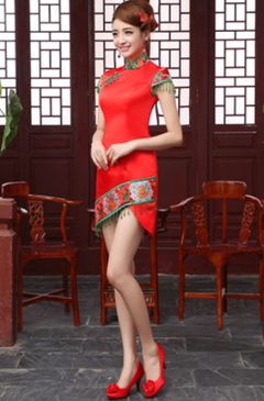 Jaimee Chinese Summer Dress