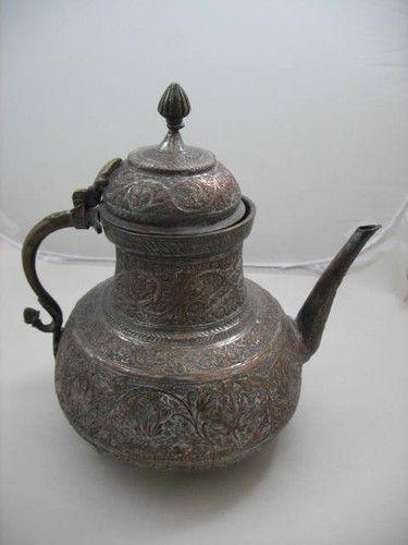 Antique Persian Arab Brass Copper Pot Metal Coffee Pot ...