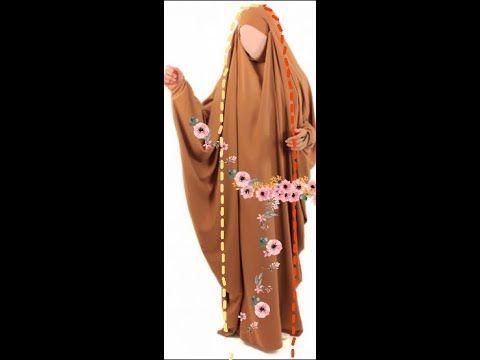 استعدي لرمضان بعمل جلباب وعباية الراس واسدال للصلاة Youtube Abaya Fashion Style Diy And Crafts