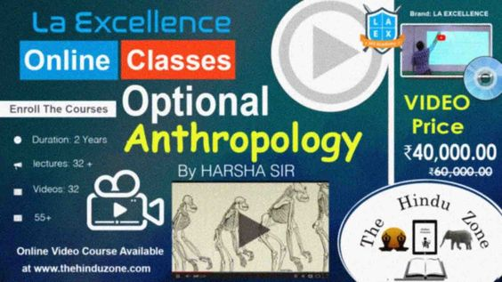 This video course can complete NCERT Anthropology Chapters. This online course is designed by UPSC coaching LA Excellence. This video is available in thehinduzone.com for UPSC students.