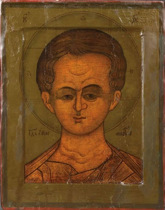Icon of Christ Emmanuel, 16th-17th century