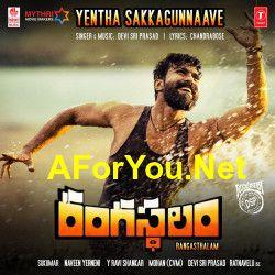 Yentha Sakkagunnave Rangasthalam 2018 Mp3 M4a Song Songs Movie Songs Telugu Movies Download
