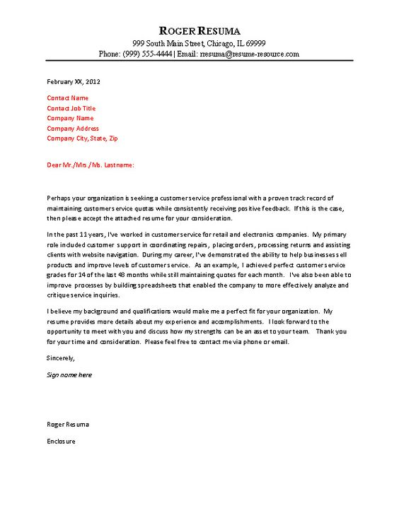 customer service cover letter sample about careers