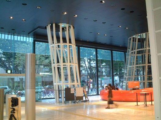 Clásicos De Arquitectura: Mediateca De Sendai / Toyo Ito | Toyo Ito And  Architecture