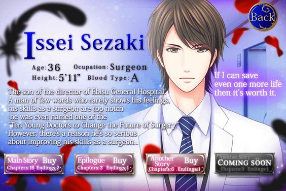 Issei Sezaki