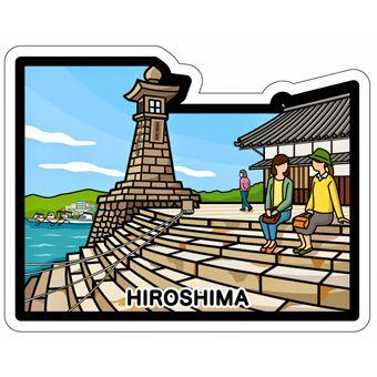 gotochi card hiroshima 2015, la marina de Tomonoura