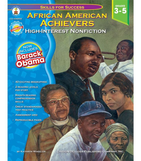 #CDWishList-African American Achievers Resource Book - Carson Dellosa Publishing Education Supplies
