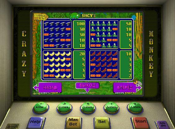 Автомат крышки играть бесплатно