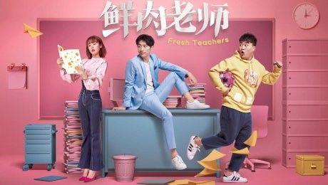 Phim thầy giáo thể chất VTV1 Trung Quốc