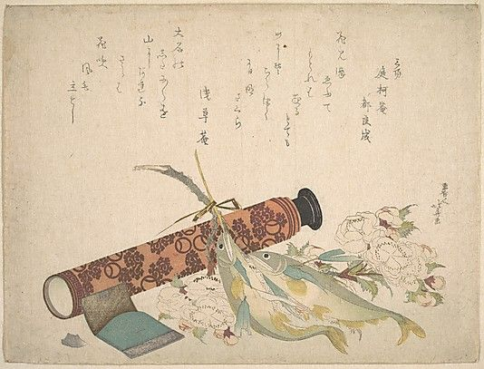 Still Life: Double Cherry-Blossom Branch, Telescope, Sweet Fish, and Tissue Case  Katsushika Hokusai  (Japanese, 1760–1849)  Period: Edo period (1615–1868) Date: ca. 1804–13 Culture: Japan Medium: Polychrome woodblock print (surimono); ink and color on paper