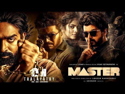 Master Movie Official Teaser Master Tamil Movie Full Hd In 2021 Tamil Movies Teaser Master