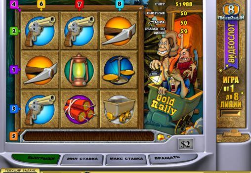 Игровые автоматы китайская кухня играть бесплатно сценарии новогодних конкурсов на новый год в казино