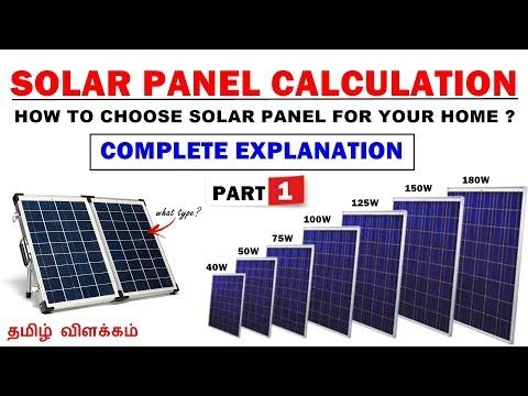 Solar Panel Calculation Part 1 Explained In Tamil Youtube In 2020 Solar Panels Solar Solar Energy