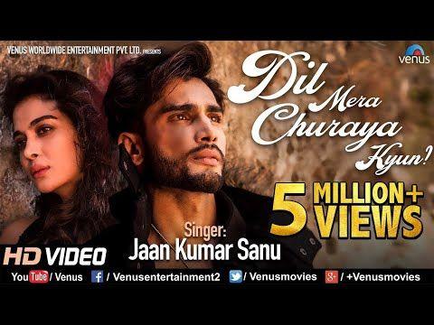 Dil Mera Churaya Kyun Feat Rohit Khandelwal Ankita Jaan Kumar Sanu Bollywood Romantic Songs Youtube Mp3 Song Romantic Songs Songs