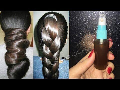 بدون وصفة بدون غسل هتطولي شعرك ضعفين للركب بنقاط فقط ضعيها علي شعرك لا تغسليها ستتفاجئين بشلالات شعر Youtube Beauty Hair Hair Straightener