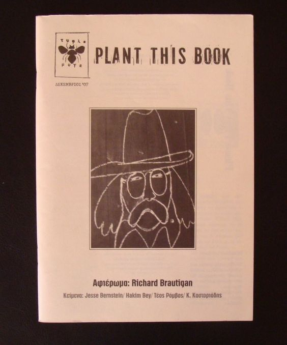 Greek Underground Fanzine PLANT THIS BOOK Richard Brautigan - Tyflomyga RARE!