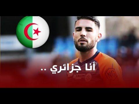ديلور لـالفيفا انزعوا علم فرنسا أنا جزائري Ball Exercises Online Service Free Online