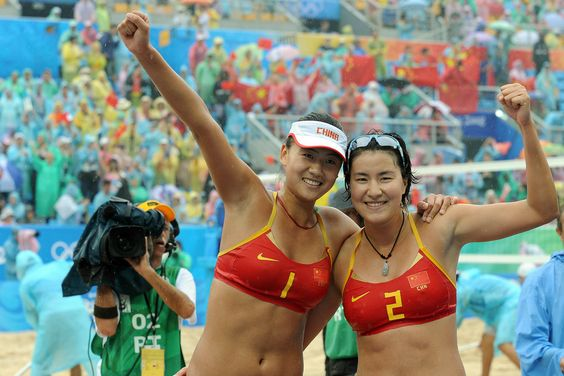 Chinese women athletes