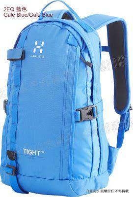 [ HAGLOFS ] Tight Medium 瑞典 運動休閒後背包20L 292001-2EP 藍色 $2790