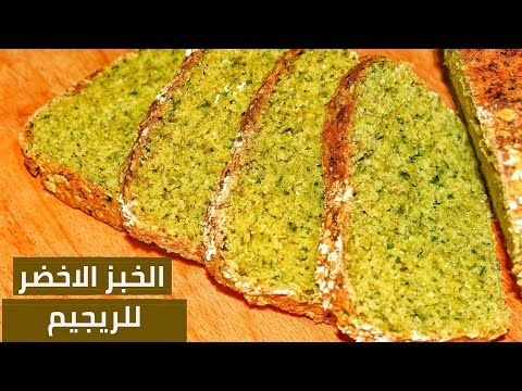 No Knead Healthy Green Bread Without White Flour For Diet And Healthy Life English Subtitle Youtube White Flour Bread Savory Bread