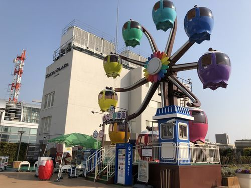 東急プラザ蒲田の屋上遊園地 かまたえん 遊園地 観覧車 東急プラザ