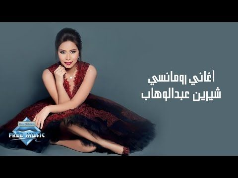 Youtube Singer Romantic Songs