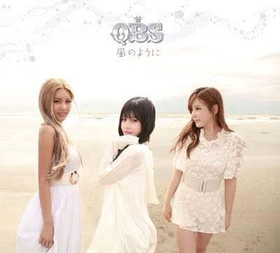 T-ara's unit QBS releases jacket photos for 'Like the Wind' ~ Latest K-pop News - K-pop News | Daily K Pop News