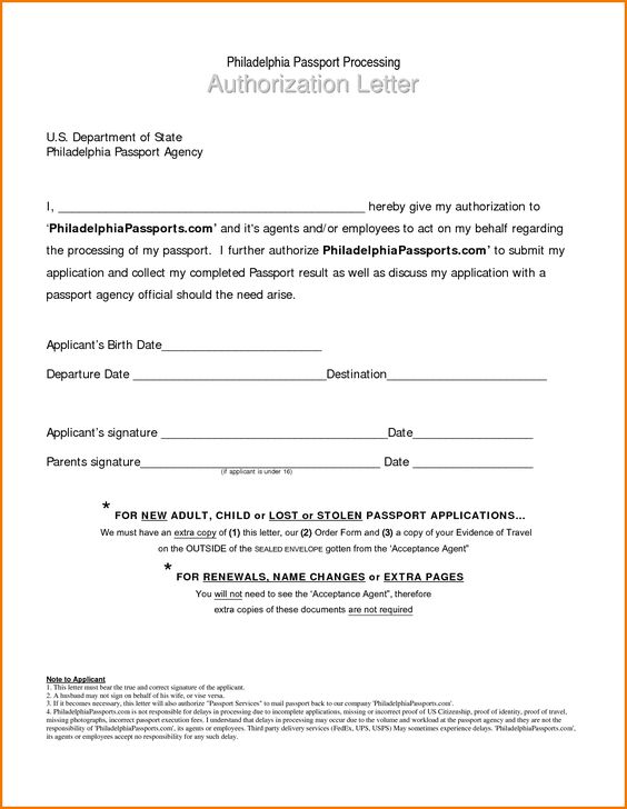 A Guide to Newborn Passports and getting birth certificates issued - lost passport form