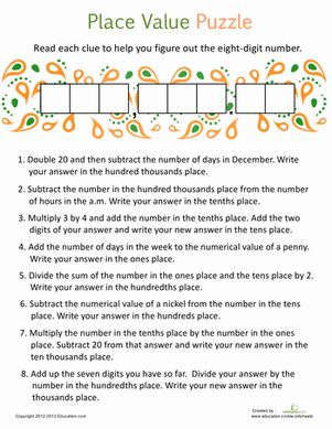math worksheet : decimal place value for fourth grade  copy of place value lessons  : Decimal Place Value Worksheets 4th Grade