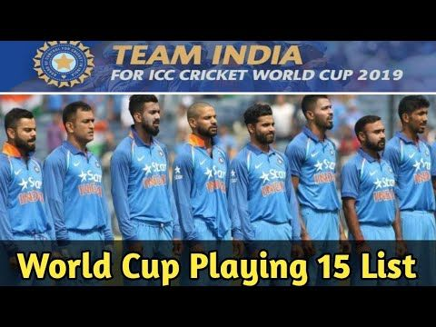 Bcci Announce Team India Playing 15 List Out World Cup India Player List It S Immo Youtube With Images World Cup Games World Cup Cricket World Cup