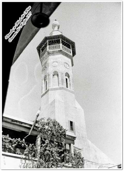مئذنة جامع المعلق شارع الملك فيصل 1977 Damascus Syria