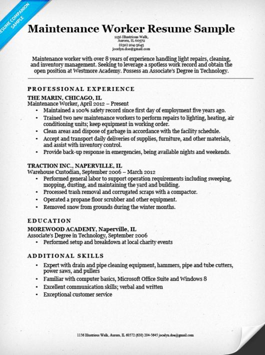 Building Maintenance Worker Resume Inspirational Maintenance Worker Resume Sample In 2020 Job Resume Samples Sample Resume Templates Resume Examples