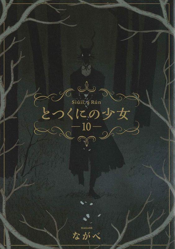 Manga The Girl from the Other Side: Siúil, a Rún Kết Thúc Ở Tập 11 Vào Tháng 4