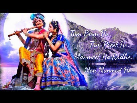 Https Mp3kite Net Tum Prem Ho Radhakrishna Starbharat Mp3 Download Mp3 Song Mp3 Song Download Krishna Songs