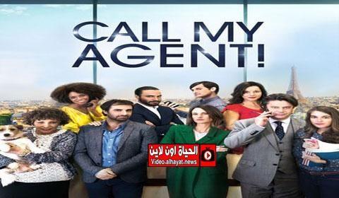مسلسل اتصل بوكيل اعمالي الحلقة 1 مترجم Hd اتصل بمدير اعمالي 1 قصة عشق Call My Agent Movies Movie Posters