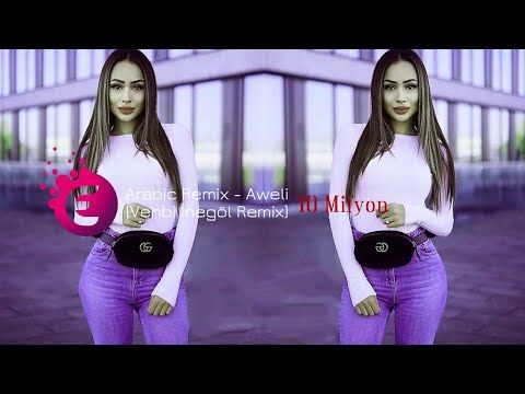 Arabic Remix Aweli Vehbi Inegol Remix Remix Lab Coat Coat