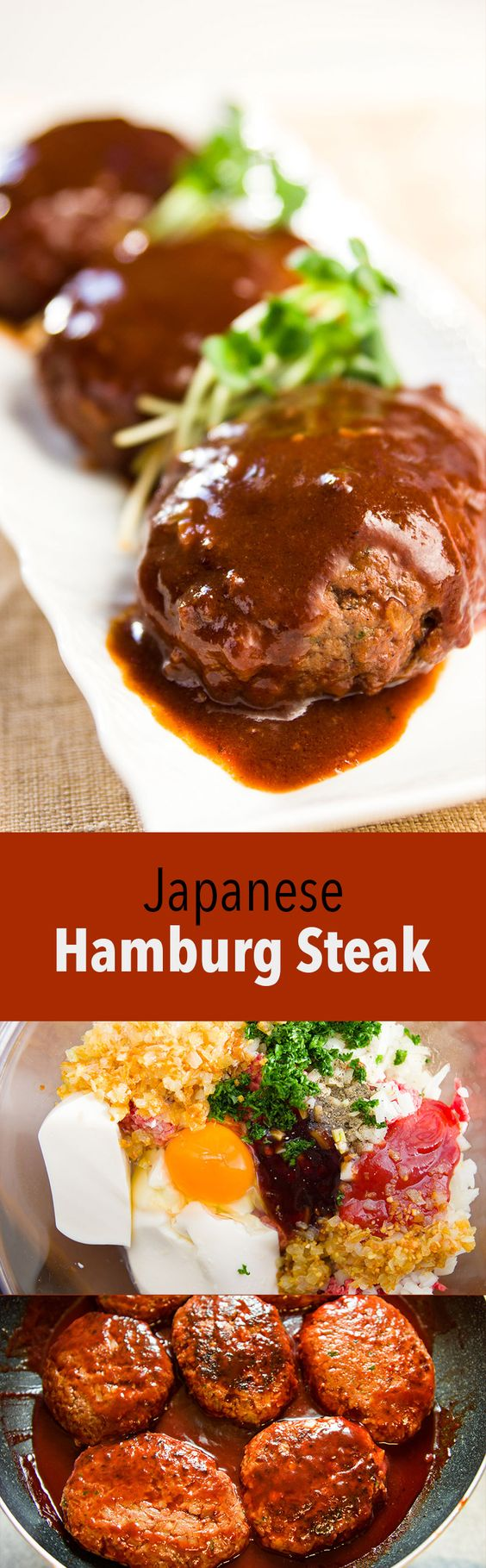 hamburg steak hamb gu recipe pinterest sweet sauce style and hamburg. Black Bedroom Furniture Sets. Home Design Ideas