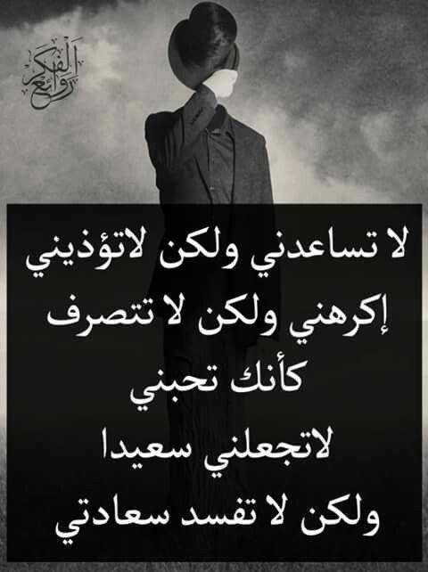 روائع الفكر Https Www Facebook Com Rawaee Alfeekr