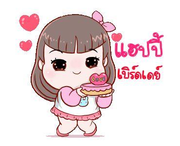 Moji 4 Smile Day Animated Cute Gif Animation Xmas Sticker