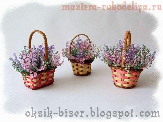 """Flower Arrangement """"Heather"""""""