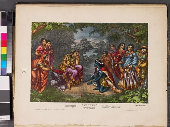 The breaking of Radha's pridefront
