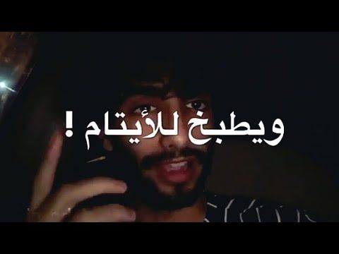 تواضعوا قصة مؤثرة جدا ا عمر آل عوضة Khadidjaalibida خواطر Youtube Movie Posters Movies