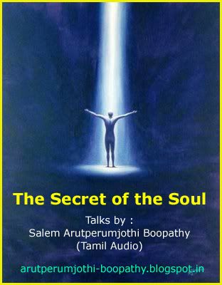 Knowing Yourself: உயிரின் ரகசியம் -Talks by Salem Arutperumjothi Boopathy