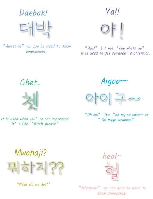 Korean Words Learning And Words On Pinterest