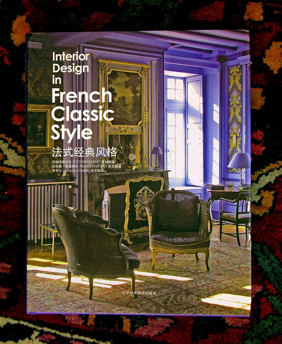 Lovely chateau interior in Interior Design magazine